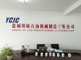 Çin Yancheng Jingcheng Petroleum Equipment Manufacturing Co.,Ltd